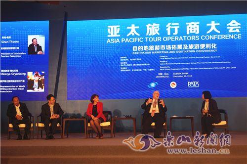 """9月23日下午,第三届旅博会""""重头戏""""亚太旅行商大会举行。"""