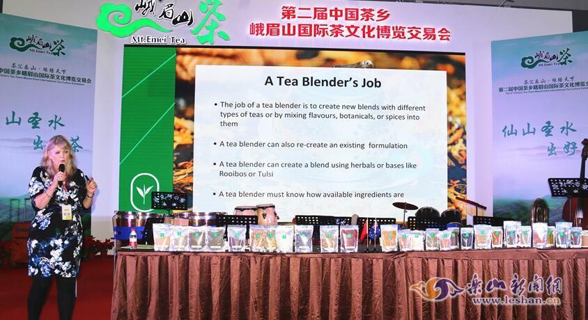 澳大利亚茶叶分享会