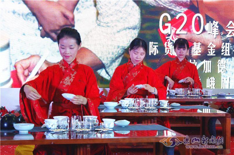 茶艺师展茶艺