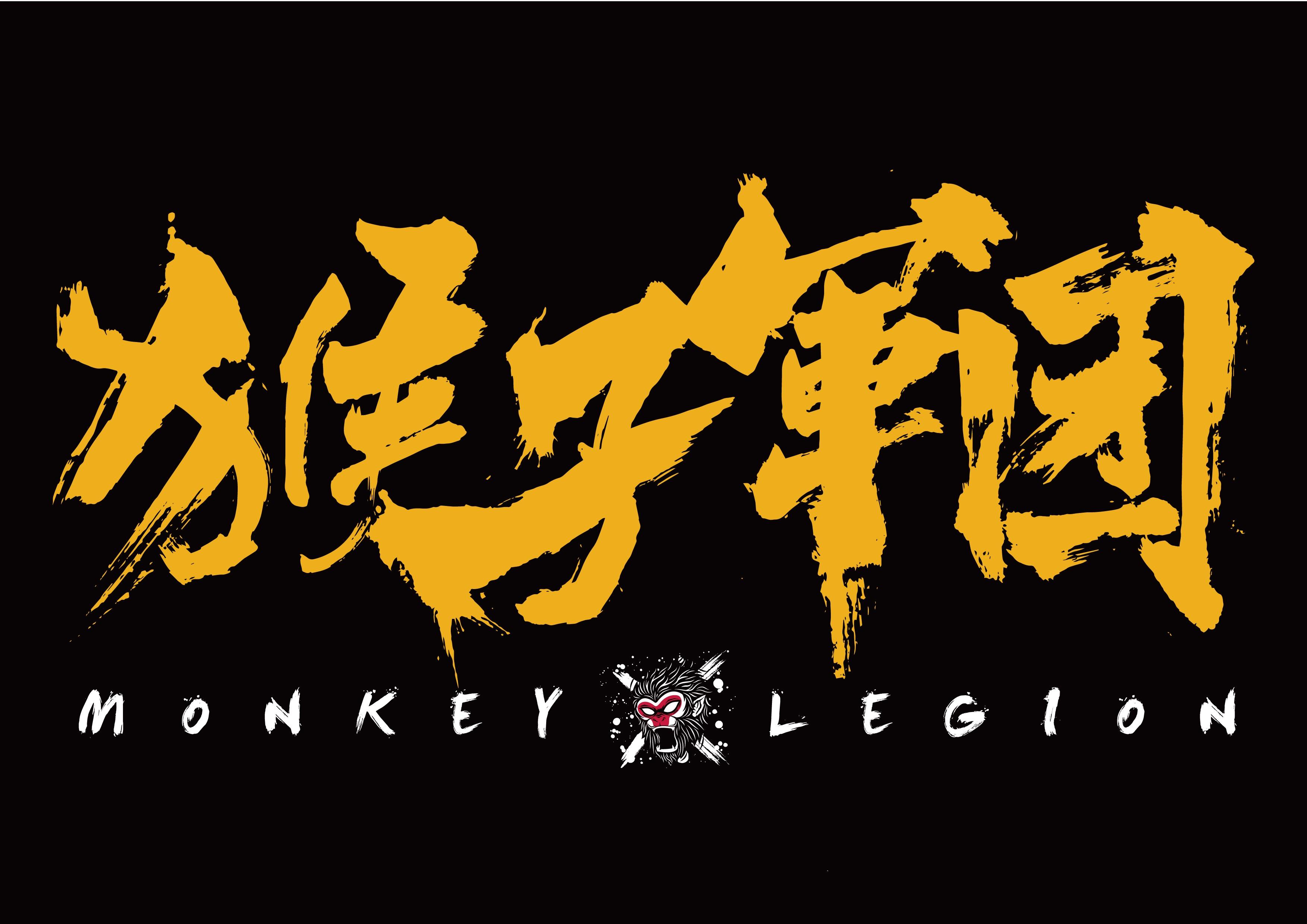 """【佛光花海音乐节】""""猴子军团""""月底到峨眉""""大闹天宫"""""""