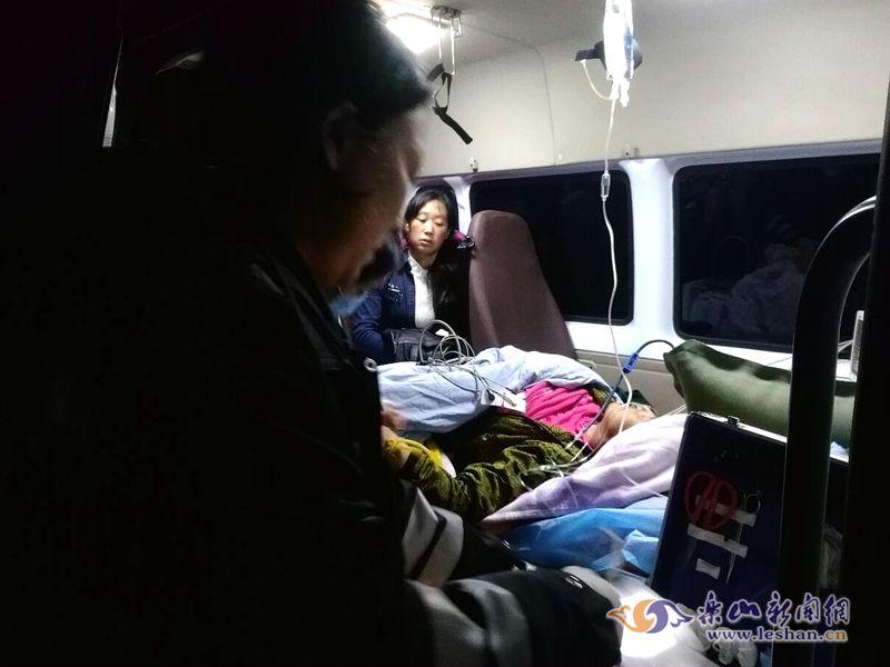 <b>峨边:干群3小时紧急救援采笋群众获救[图]</b>
