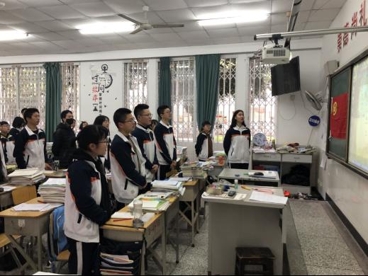 乐山一中主题团日活动:青春·志愿