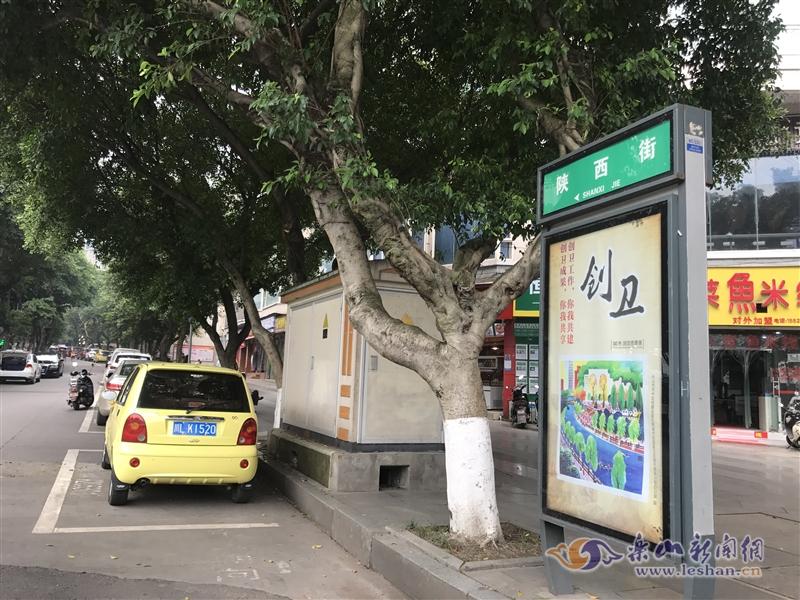 [老街新韵]想品读乐山,你就来陕西街![图]