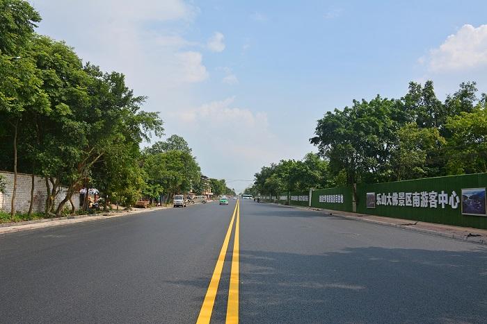 樂山大佛景區道路基礎設施改造工程8月竣工