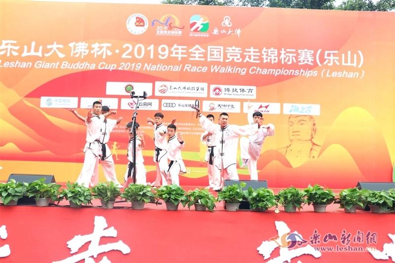 视频 必威Ios大佛杯 2019年全国竞走锦标赛开赛