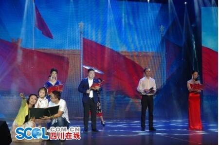川在线:乐山生态环境系统举行庆祝祖国70华诞文艺汇演