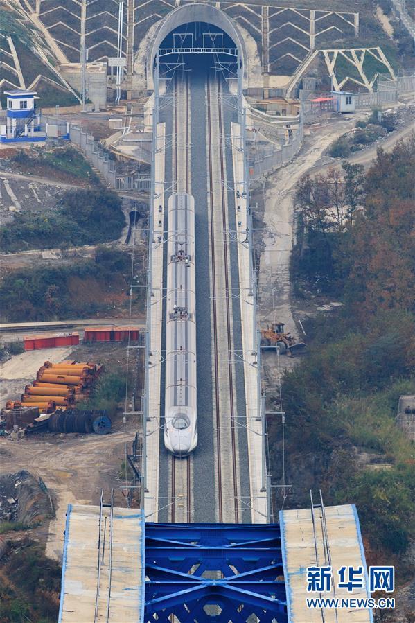 (经济)(4)成贵高铁开始全线拉通空载模拟运行