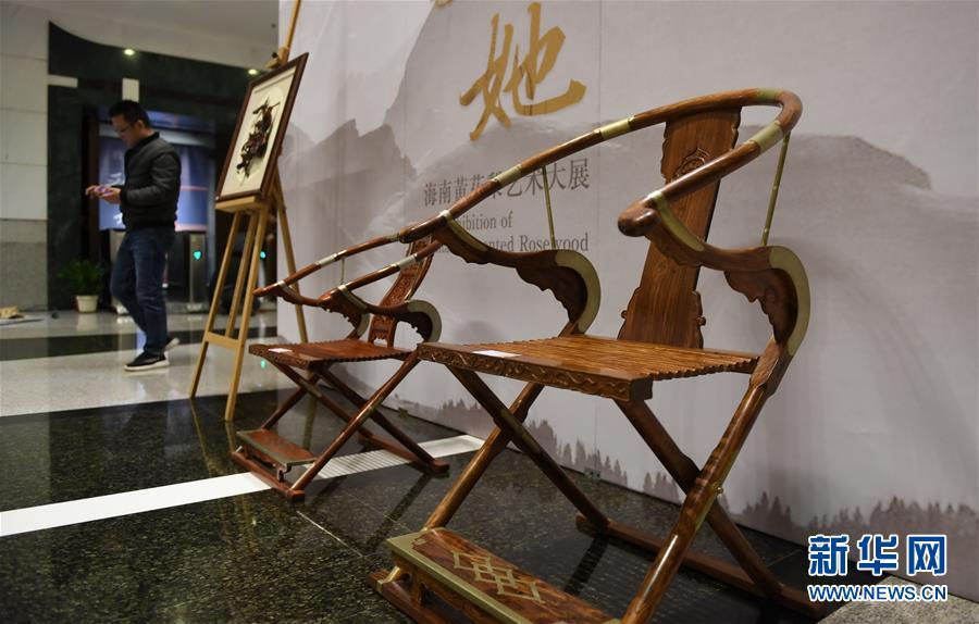 (文化)(4)福建舉行海南黃花梨藝術展