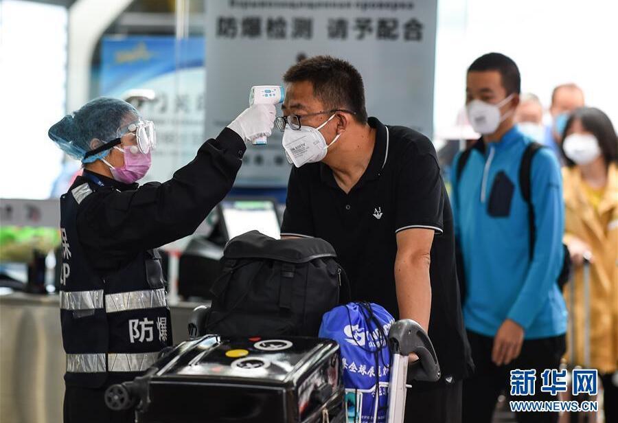 三亚机场全面检测进出港旅客体温