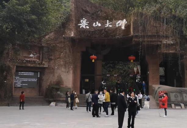 視(shi)頻︰樂山大佛(fu)景區終于恢(hui)復開放了!